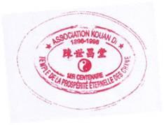 Logo Temple Chane