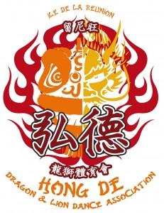 logo_hong_de