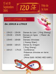 programme-animations-temple-chane-fete-de-la-lune-maj-12-09-2016-b-samedi